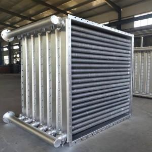 翅片管散热器,蒸汽散热器,蒸汽散热器应用,合肥宽信