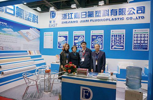 2020深圳国际氟塑料展/聚四氟乙烯展-- 博寒展览(上海)有限公司