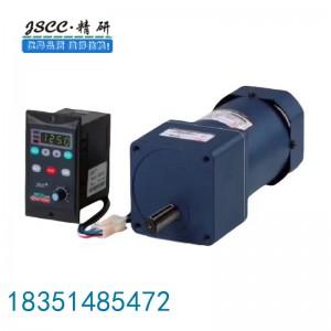 JSCC精研调速器报警代码