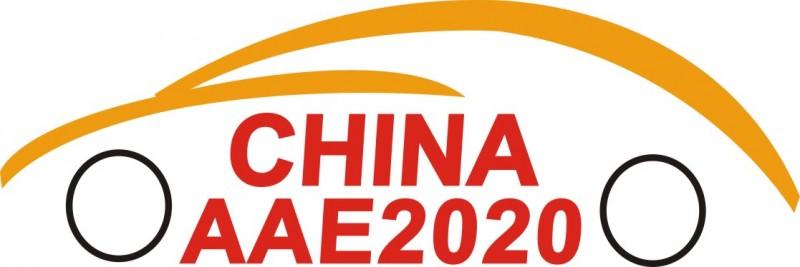 2020广州(汽车用品)展览会-- 广州一流展会服务有限公司
