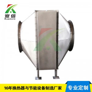 烟气余热回收装置特点-合肥宽信