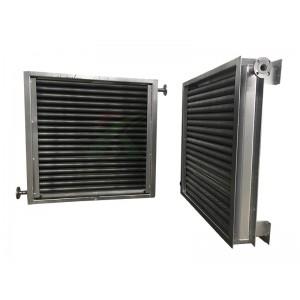 蒸汽烘干散热器可以用来做什么?