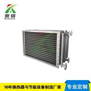蒸汽换热器,翅片管蒸汽换热器,蒸汽换热器厂家 合肥宽信