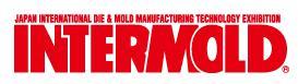 2020年日本名古屋模具展INTERMOLD-- 中展远洋商务咨询(北京)有限公司郑州办事处