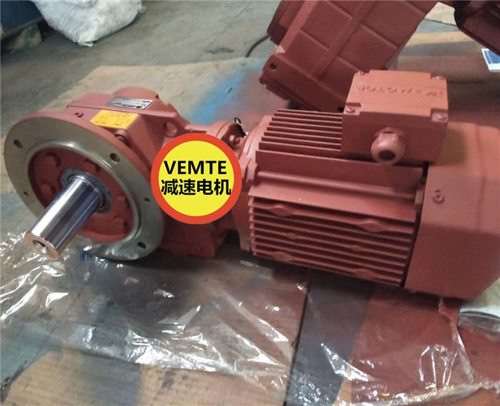 KAF157AQA180M4伞齿轮减速机,8KW伺服电机-- 上海更星精密机电有限公司