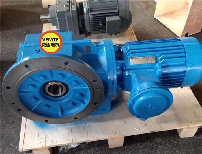KAF37AM100M4电机减速机,90KW减速机-- 东莞恩茁智能科技有限公司