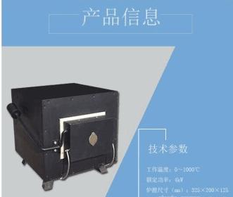 检验煤炭热卡机-检测煤质热值大卡热量仪-- 鹤壁市开平仪器有限公司