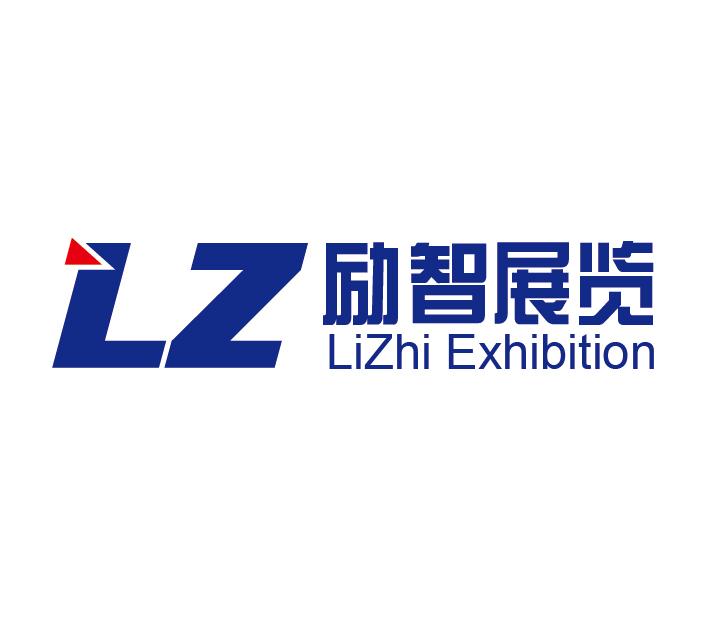 2020第十届广州国际智能家居展览会-- 上海辉德展览服务有限公司