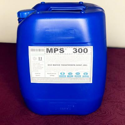 庆阳粮食加工厂反渗透膜清洗剂MPS300厂家报价-- 淄博彬盛翔化工有限公司