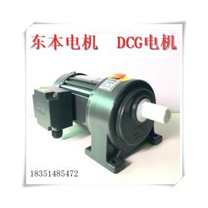 东本DCGg电机采购供应