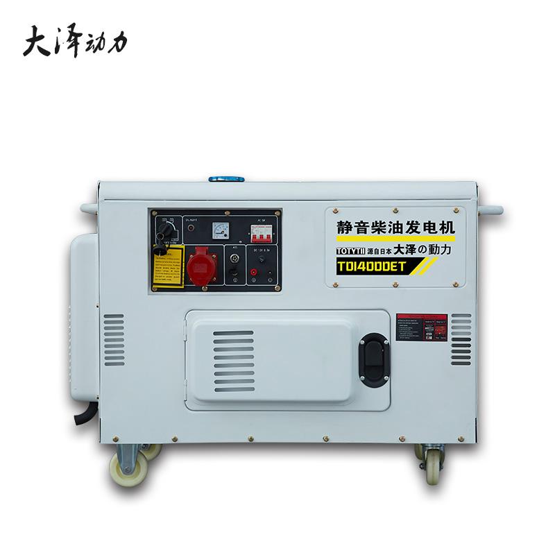公司用10kw静音柴油发电机-- 上海欧鲍设备有限公司
