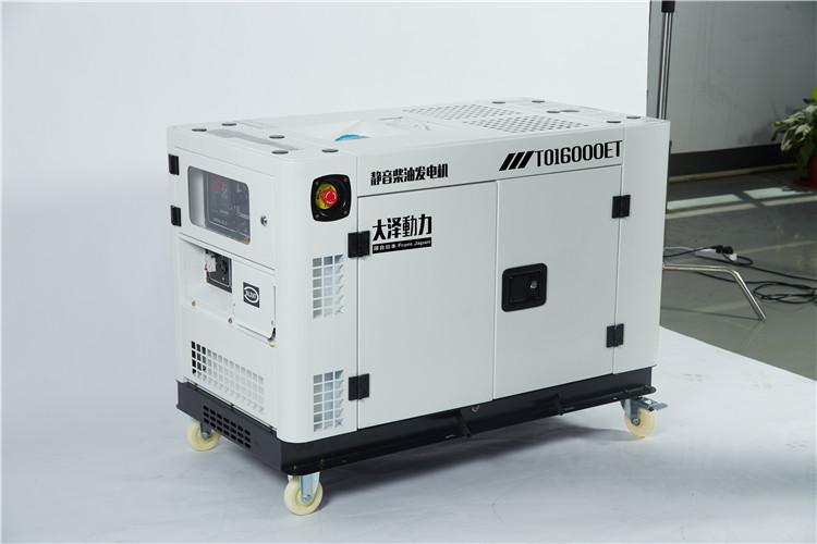 高原用的12kw柴油发电机价格-- 上海欧鲍设备有限公司