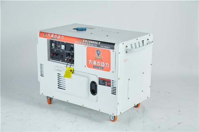 15千瓦柴油发电机稳定性能-- 上海欧鲍设备有限公司