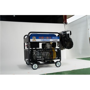 大泽动力10kw开架式柴油发电机报价