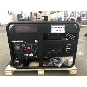 移动式15千瓦无刷柴油发电机组