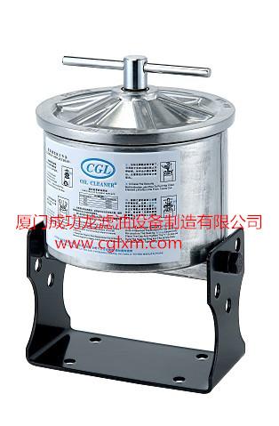 低压滤油器-- 厦门成功龙滤油设备制造有限公司