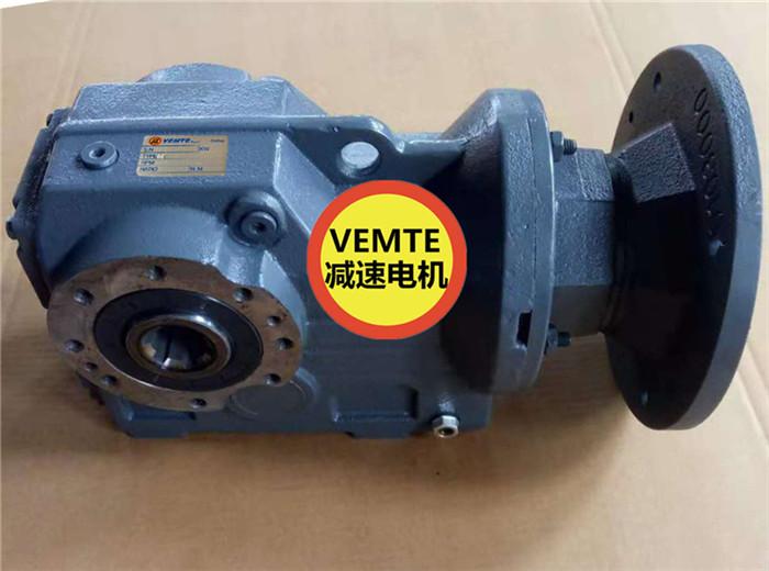 KA57AM71M4中空减速机,4大硬齿面系列减速机-- 东莞市西米特机电设备有限公司