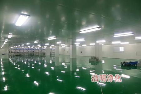石家庄净化车间设计施工、洁明净化专业、无菌净化厂房