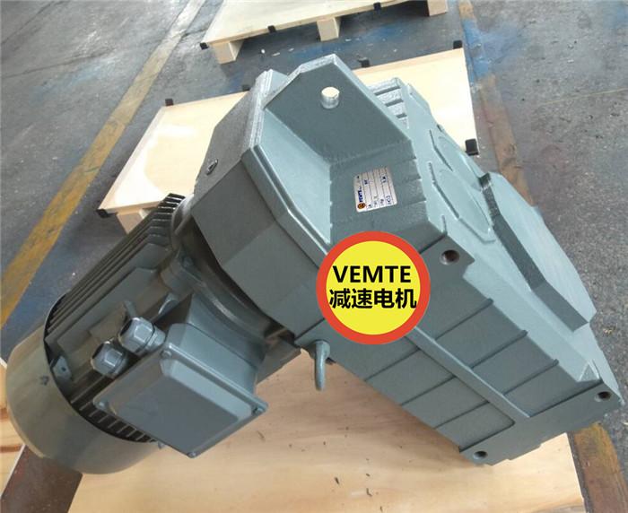 FA107DH90M4马达减速机,4.5千瓦调速电机-- 东莞市西米特机电设备有限公司