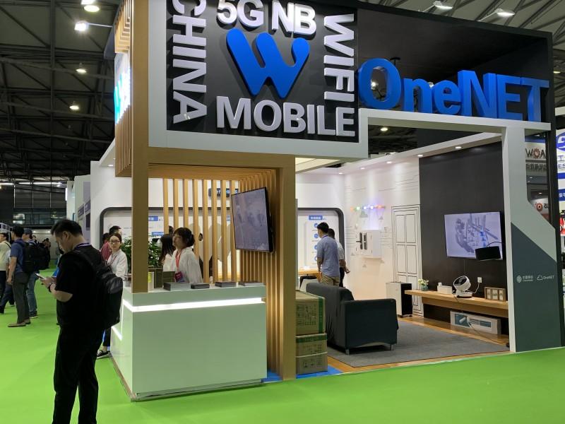 2020第七届广州国际锁具安防产品展览会(锁博会)-- 上海辉德展览服务有限公司