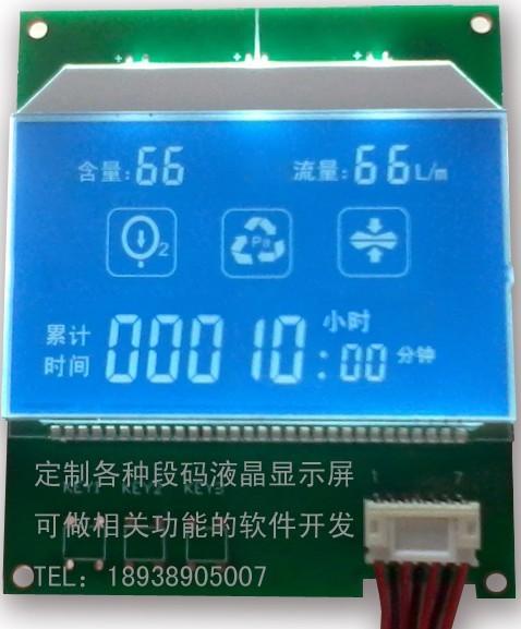 定制各种段码LCD液晶显示屏及液晶显示模组-- 深圳市乾思迪电子科技有限公司