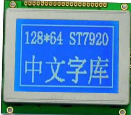 字符点阵液晶模块,COG结构,轻薄,低功耗-- 深圳市乾思迪电子科技有限公司