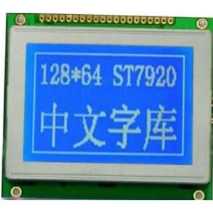 字符点阵液晶模块,COG结构,轻薄,低功耗