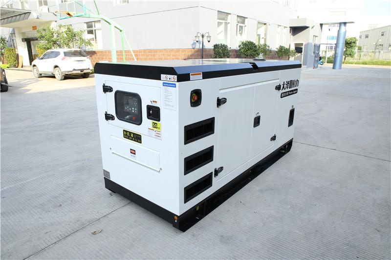 静音75kw柴油发电机组厂家-- 上海豹罗实业有限公司