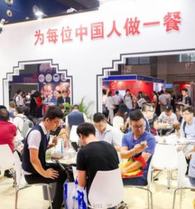 2020年北京第11届餐饮食材展览会