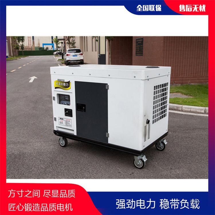 永磁静音20千瓦柴油发电机医院用-- 上海豹罗实业有限公司