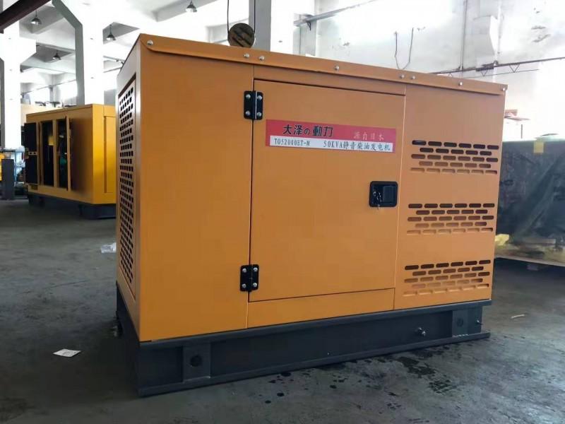 自启动75kw静音柴油发电机-- 上海豹罗实业有限公司