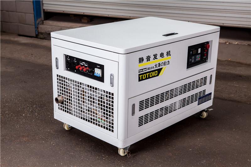 大泽动力静音10kw汽油发电机-- 上海豹罗实业有限公司