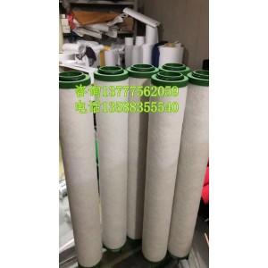 杭州日盛滤芯L220AR L330AA螺杆空压