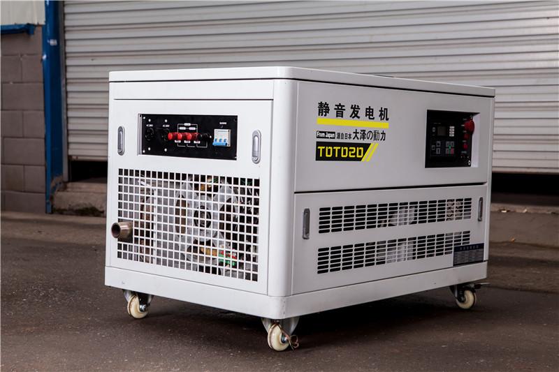 大泽动力静音20kw无刷汽油发电机-- 上海豹罗实业有限公司