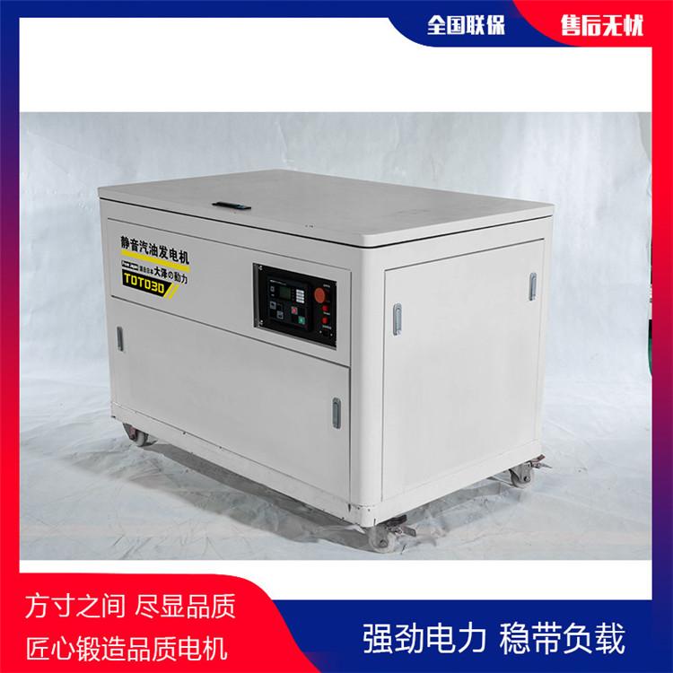 静音35千瓦汽油发电机TOTO35-- 上海豹罗实业有限公司