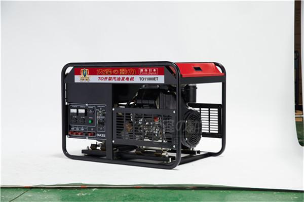 三相小型12kw汽油发电机组-- 上海豹罗实业有限公司