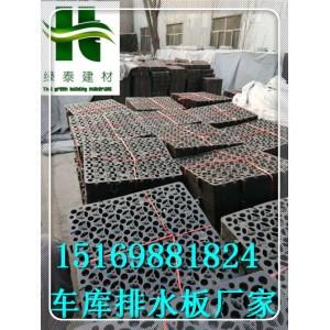 加工-2公分蓄排水板秦皇岛3公分车库排水板