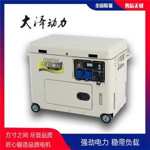 柴油7kw无刷静音发电机组TO7900ET-J