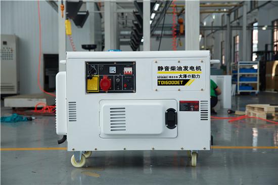 10kw小型静音柴油发电机组大泽动力-- 上海豹罗实业有限公司