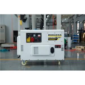 10kw小型静音柴油发电机组大泽动力