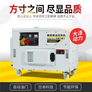静音15kw无刷柴油发电机性能