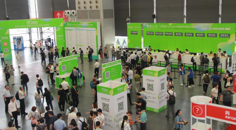2021年亚洲最具影响力的新能源与电动汽车博览会