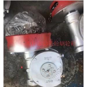 链条蜗轮箱QDX3-5,煤化工阀门带链轮蝶阀减速机