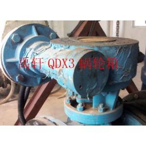 YFQDX3阀门电装配件,蝶阀电装蜗轮箱装配电动执行器