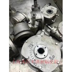 QDX3蜗轮蜗杆减速机,蜗轮减速机,蜗轮蜗杆加工