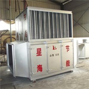 锅炉烟气余热回收装置 锅炉余热回收 省煤器 烟气脱白 楚雨源