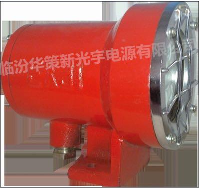 劲贝DJY18/36L(A)矿用隔爆型LED机车灯-- 临汾华策新光宇电源有限公司