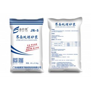 JN-5界面处理砂浆/干混砂浆/保温砂浆/广东东莞