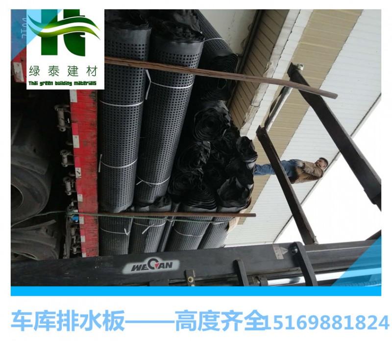 供应2公分-宜昌车库疏水板|孝感车库顶板排水板-- 泰安市泽瑞土工材料有限公司