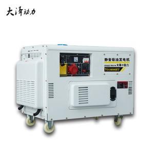 TO16000ET柴油12千瓦静音发电机组